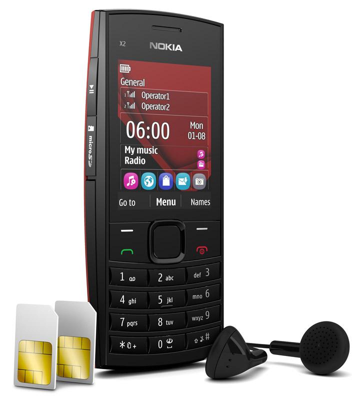 Telfonos mviles nokia pgina 2 nokia sigue apostando por los telfonos mviles symbian series 40 como ste el x2 02 con doble sim en el que se ha apostado por ofrecer un mejor gumiabroncs Choice Image