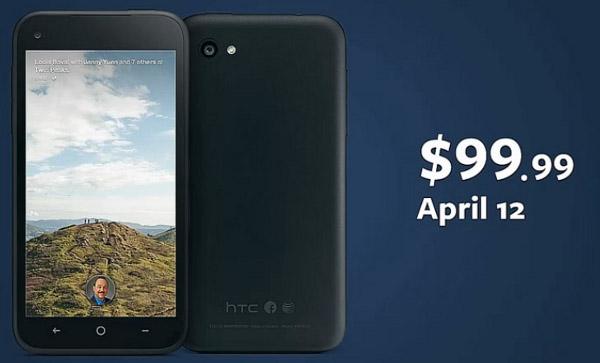 HTC First, el primer terminal en integrar de sèrie Facebook Home