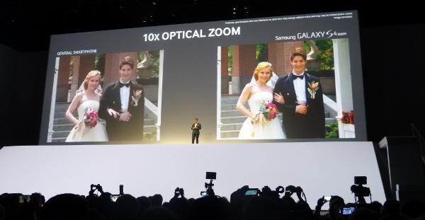Avantatges del zoom de 10 augments que incorpora la càmera