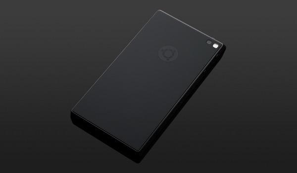 Aquest és l'Ubuntu Edge