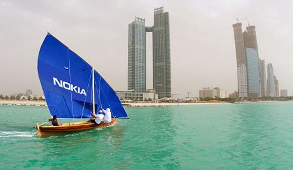 Imatge promocional del Nokia World