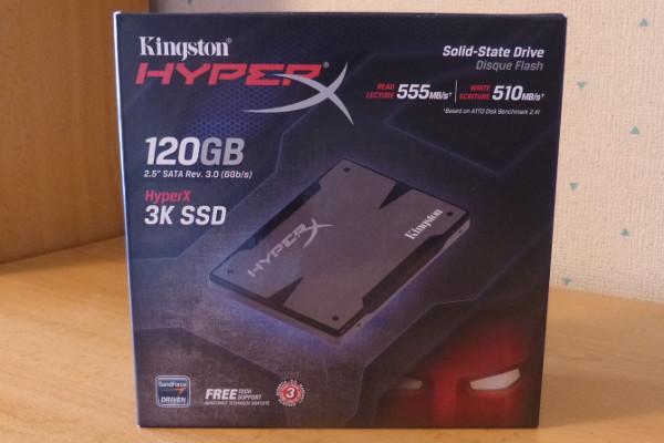 La caja en la cual se presenta el kit de actualización de Kingston con el disco duro SSD y complementos