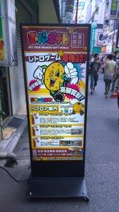 un_freaky_en_akihabara_6