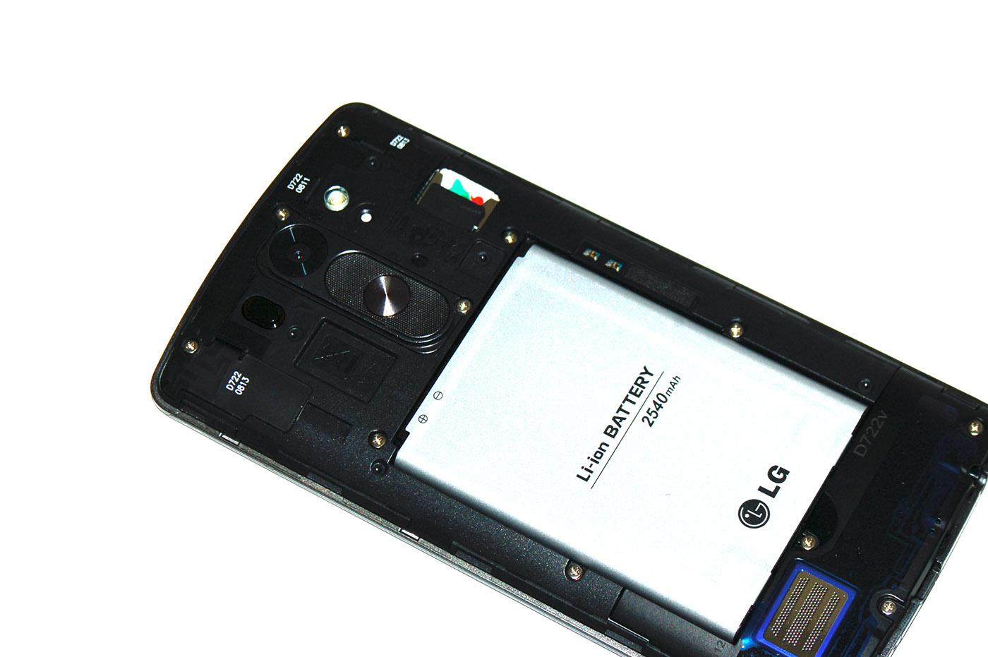 tarjeta de memoria lg g2