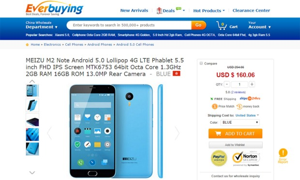meizu_m2_note_everbuying