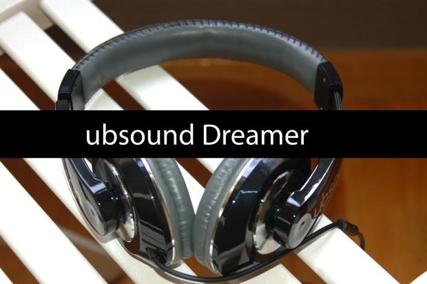 dreamer_ubsound_unbox