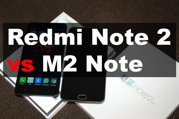 xiaomi_redmi_m2Note_post2