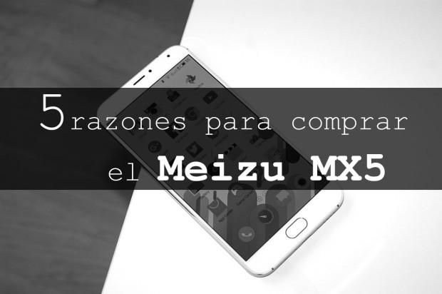 comprar_meizu_mx5
