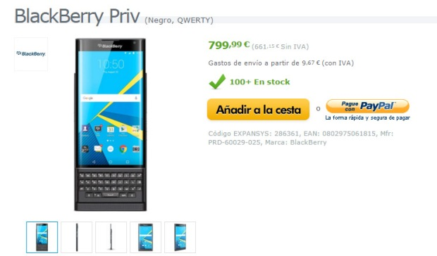 blackberry_priv_expansis